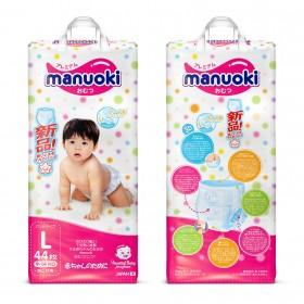 Manuoki (Мануоки) Трусики-подгузники L 9-14 кг. 44 шт.