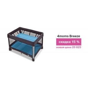 4moms манеж-кровать Breeze